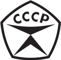 , Пенопласт VS Пенополистирол