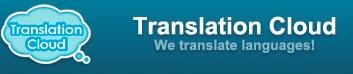 , Трудности перевода