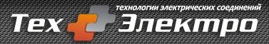 , Классификация кабельных муфт
