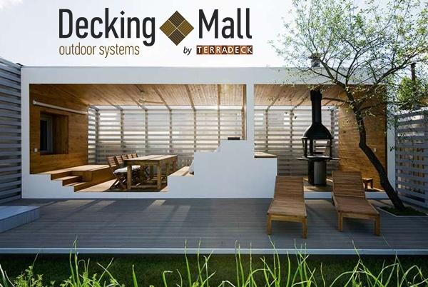 , «Декинг Молл» –  декинг для балкона, террас: функционально, красиво и долговечно